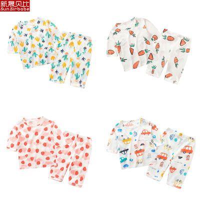 儿童内衣套装夏季纯棉七分袖婴儿睡衣宝宝空调衣服薄款小孩家居服