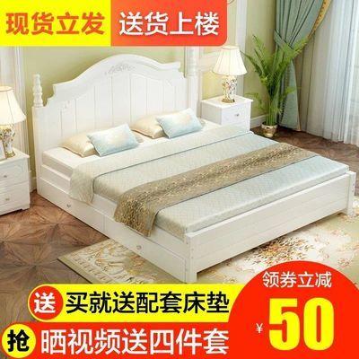 实木床1.5米韩式床现代主卧公主床田园风格双人床1.8简约欧式木床