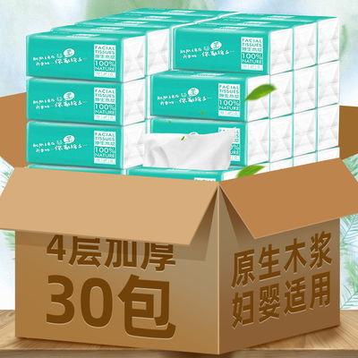 https://t00img.yangkeduo.com/goods/images/2020-03-31/7d529ec9548456bcd5a81af2729e4acc.jpeg