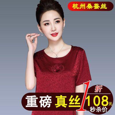 杭州高档真丝连衣裙夏季女中长款2020新款桑蚕丝洋气阔太太妈妈装