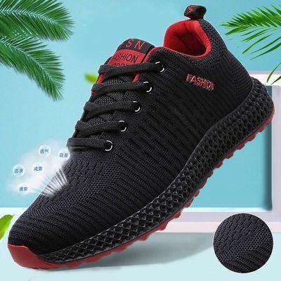 男生鞋子新款夏季韩版潮流百搭透气休闲鞋子男学生运动跑步鞋轻便