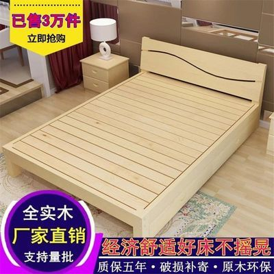 松木实木双人床床经济型出租房床单人床儿童床现代简约简易床