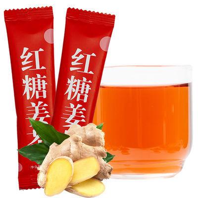 红糖姜茶大姨妈暖经胃宫寒水果花茶组合搭麦片珍珠奶茶粉20条