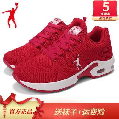 乔丹格兰红色运动鞋女气垫春夏软底网面透气减震小白鞋轻便跑步鞋