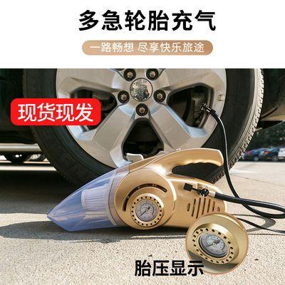 2020新款四合一家用车载两用多功能吸尘器 点烟器充气胎压大吸力