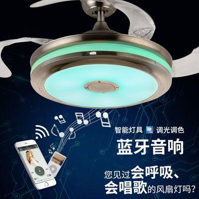 隐形风扇吊灯家用卧室客厅餐厅欧式大气网红蓝牙音乐LED七彩灯具
