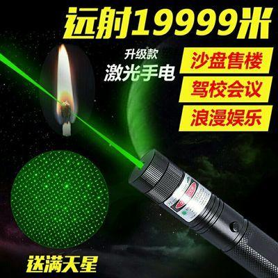 303激光手电筒绿光激光灯教鞭笔灯绿外线远射满天星充电沙盘售楼