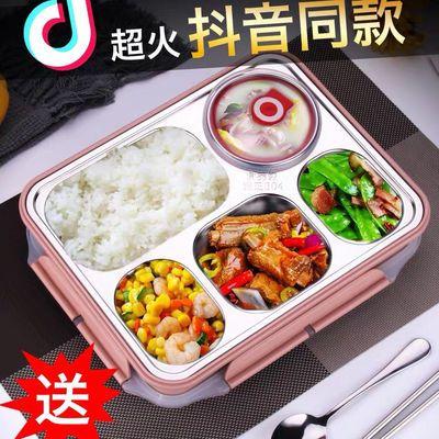 304不锈钢保温饭盒韩国带盖分格快餐盒食堂餐盘大容量学生便当盒