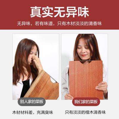 新款【大裂包赔】进口乌檀木菜板实木家用砧板整木切菜板案板防霉