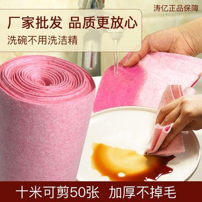 https://t00img.yangkeduo.com/goods/images/2020-03-31/9b9299815e9e2b044ef0a4f874bf6d0d.jpeg