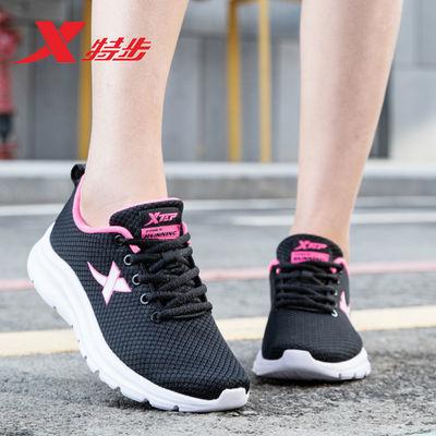 特步女鞋跑步鞋2020春夏新款正品休闲鞋学生网面女士运动鞋女