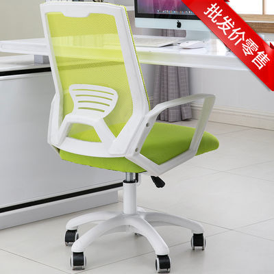 新款电脑椅家用办公椅升降转椅职员椅会议椅弓型座椅学生宿舍靠背