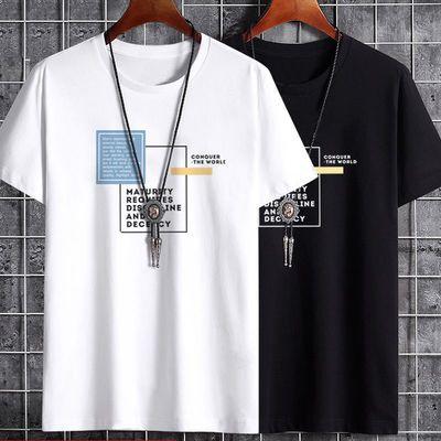 【100%精梳棉】夏季男士短袖t恤打底衫纯棉上衣服宽松半袖体恤