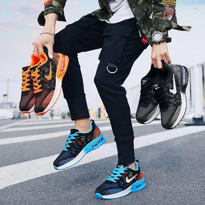 春季2020情侣气垫运动鞋男初中学生休闲鞋子透气跑步鞋青少年防滑