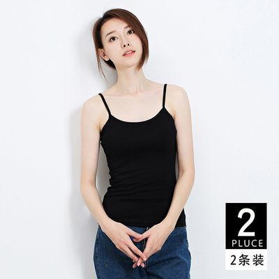 美背打底白色吊带背心女内衣学生韩版小衣服内穿女士小背心外穿