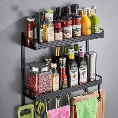 新款厨房置物架壁挂免打孔双层黑色墙上调味料调料盒厨具挂用品多