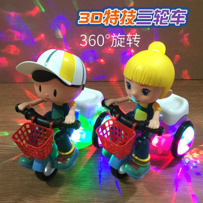 婴儿玩具网红抖音同款有声会动电动特技三轮车带音乐自行车会跑的