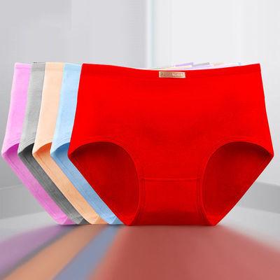 3条95%棉本命年中腰大红色内裤女大码舒适提臀收腹棉裆抗菌三角裤