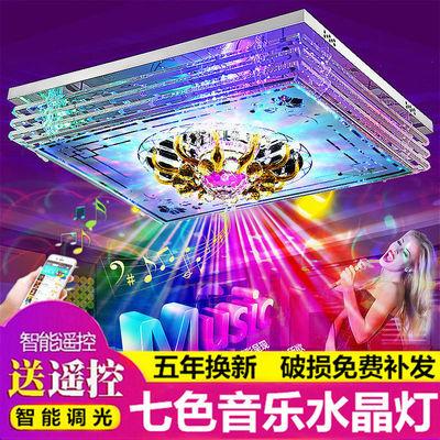 新款客厅灯长方形水晶灯 LED吸顶灯现代简约家用遥控音乐卧室灯具