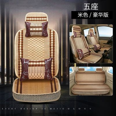 长安星卡s201金杯T32四季小货车坐垫新五菱荣光双排小卡单排座套