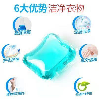 新款10-40颗洗衣凝珠液球无荧光剂洗衣液香味留香持久去污杀菌神