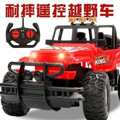 畅销充电版 带车灯+可漂移超大遥控越野攀爬车耐摔儿童男孩玩具车