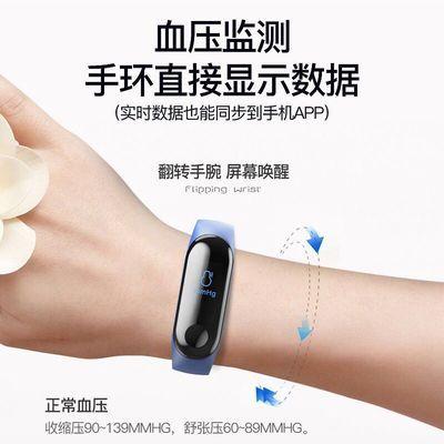 2020新款新一代智能手环手表男女孩学生心率血压运动计步震动闹钟