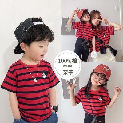 韩版夏季童装短袖T恤米老鼠彩虹条纹纯棉男女童上衣打底衫亲子装