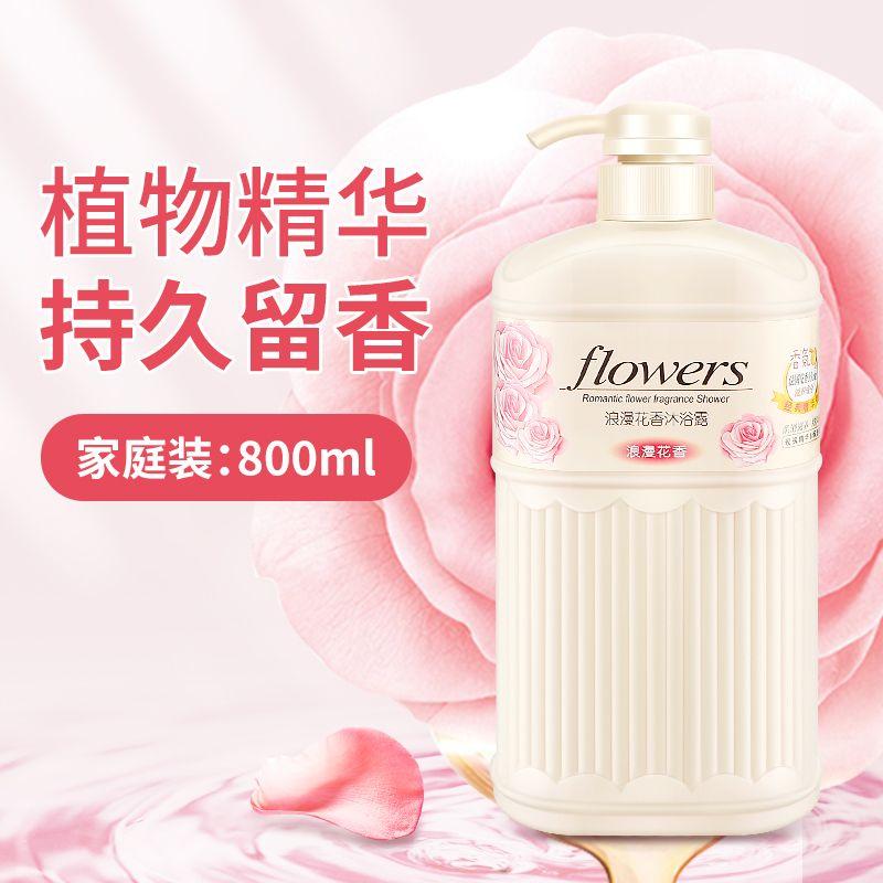 法国香氛玫瑰花香沐浴露香味持久滋润光滑保湿沐浴乳大容量家庭装
