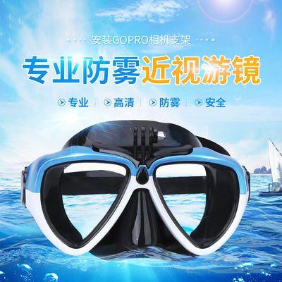 ALOMA泳镜大框近视高清防水防雾游泳眼镜男女成人护鼻潜水镜装备