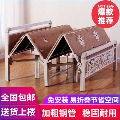 新款折叠床单人床成人双人床午休床铁艺木板床儿童陪护简易床可折
