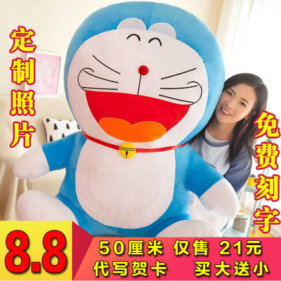 哆啦a梦毛绒玩具叮当猫公仔机器猫玩偶布娃娃蓝胖子抱枕生日礼物