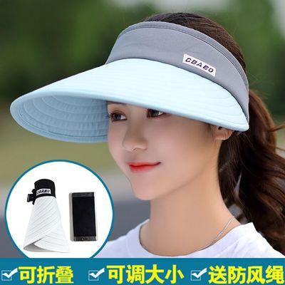 【新款 送防风绳】大帽檐防晒空顶帽子女夏天遮阳帽女防紫外线