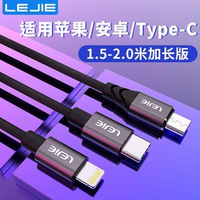 苹果线 安卓手机快充充电线 数据线iphoneX Type-C/安卓手游通用