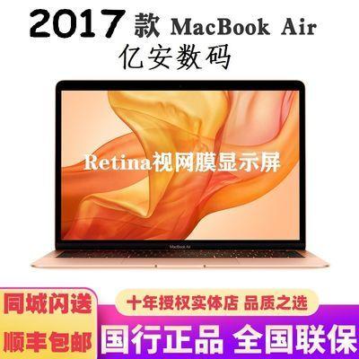 2017款 13寸Apple苹果 MacBook Air  笔记本电脑  轻薄本 办公本