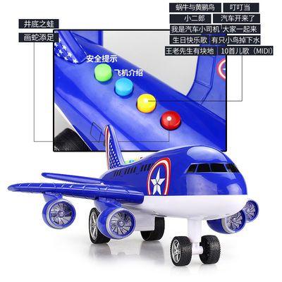 畅销充电版超大号儿童玩具飞机仿真A380客机男孩宝宝音乐玩具汽车