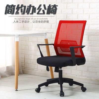 简约人体工学升降转椅职员椅会议椅靠背椅子电脑椅家用办公椅现代