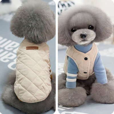 狗狗衣服泰迪马甲宠物猫咪衣服秋冬装法斗小型犬加厚保暖棉衣服饰
