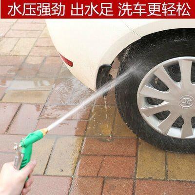 车水洗车水管水枪软管家用洗车工具水枪头用水高压枪水头工神器