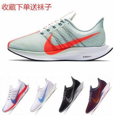 新款轻便减震马拉松运动鞋男学生网面透气跑步鞋女韩版软底情侣鞋
