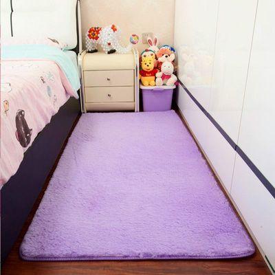 客厅茶几长方形长毛地垫脚垫定制卧室地毯满铺床边毯床前可爱家用