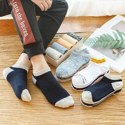 打折袜子男短袜男士袜子防臭短筒男袜夏季薄款浅口船袜男潮学生
