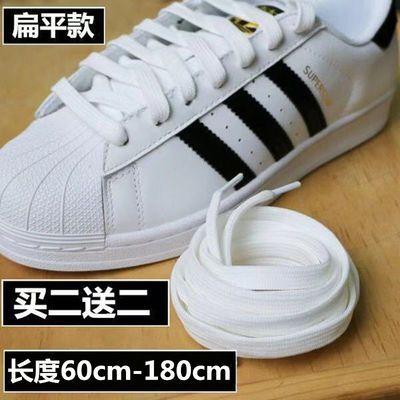 带子【限时亏本冲量】黑色白色鞋带男女小白鞋运动鞋帆布鞋板鞋鞋