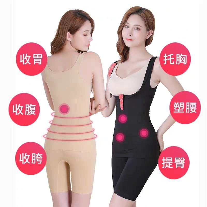 欧诗罗兰燃脂瘦身衣塑形塑身衣束腰收腹产后恢复分体套装正品加强