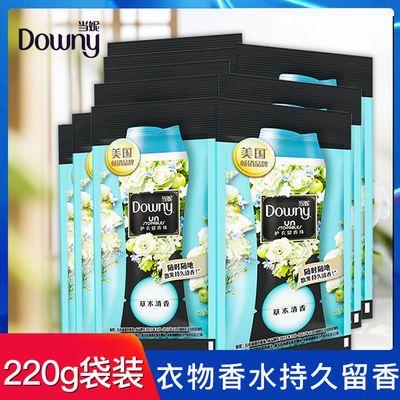 当妮杨幂代言留香珠洗衣护衣22g补充装10包组合装草木清香留香