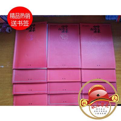 中华古诗文读本(全套12本  拼音本)     北京大学出版社出版