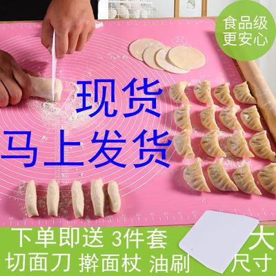 马上发货)大号防滑食品硅胶垫揉面垫不沾饺子案板擀面垫子和面板
