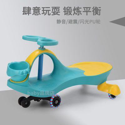 正品扭扭车带音乐儿童摇摆车1-6岁宝宝妞妞车溜溜车滑行玩具车