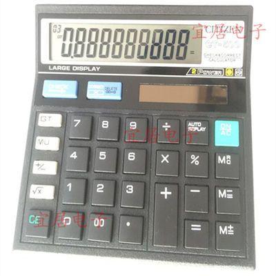 西铁城办公CT500太阳能双电源10位财务会计ct500科学桌面计算器