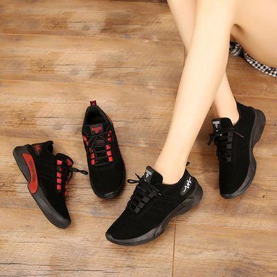 新款春夏季女鞋低帮耐磨运动鞋系带厚底休闲鞋透气厚底